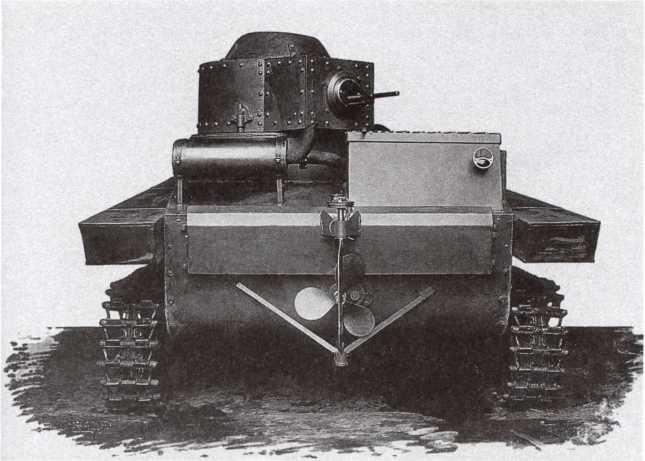 Опытный образец танка Т-33 конструкции ОКМО, вид сзади. Хорошо видна конструкция винта и руля. 1932 год (АСКМ).