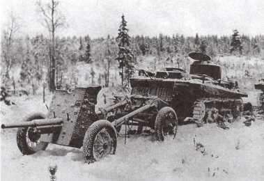 Место разгрома 44-й стрелковой дивизии — танк Т-37А из состава 312-го отдельного разведывательного батальона. 9-я армия, февраль 1940 года (АСКМ).