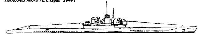 """Подводная лодка """"U-256"""" VIIС серии, 1943 г."""