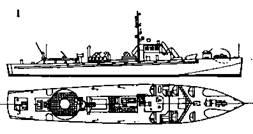 """1. Торпедный катер """"S-1, 1932 г."""