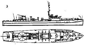 "3. Торпедные катера ""S-6 и ""S-10, 1935 г."