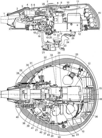 Установка вооружения в башне: 1 — ствол пушки; 2 — броневая защита пушки; 3 — кронштейн прицела; 4 — дождевой щиток; 5 — противооткатные устройства; 6 — прицел ТШ2А-22; 7 — подвеска прицела; 8 — стопор пушки по-походному; 9 — механизм повторного взвода; 10— боковой уровень; 11 — съемное ограждение; 12 — откидное ограждение; 13 — неподвижное ограждение; 14 — рычаг ручного спуска; 15 — боеукладка в башне; 16 — подъемный механизм пушки; 17 — преобразователь УФ1Т; 18 — гироблок; 19 гидроусилитель; 20 — пульт управления; 21 — подножка наводчика; 22 — сиденье наводчика; 23 — подножка командира танка; 24 — ограничительная планка; 25 — сиденье заряжающего; 26 — пополнительный бак; 27 — чехол на амбразуру пушки; 28 — башня; 29 — силовой цилиндр; 30 — кронштейн спаренного пулемета; 31 — магазин-коробка спаренного пулемета; 32 — спаренный пулемет; 33 — прибор автоблокировки; 34 — рукоятка затвора; 35 — стопор откидного ограждения; 36 — сиденье командира танка; 37 — закрывающий механизм полуавтоматики; 38 — компенсирующий механизм; 39 — кронштейн подъемного механизма пушки; 40 — цапфа пушки; 41 — электромашинный усилитель; 42 — исполнительный двигатель; 43 — механизм поворота башни; 44 — стопор башни.