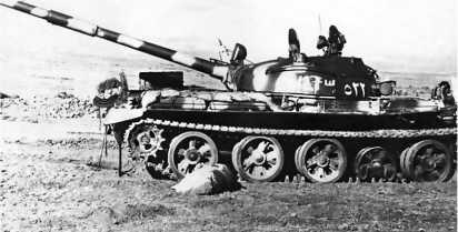 Сирийский танк Т-62, подбитый на Голанских высотах. 1973 год.