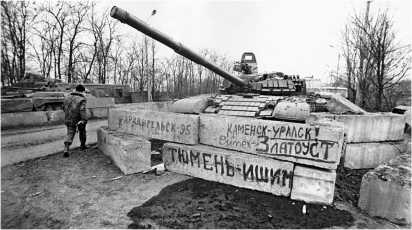 Танк Т-72Б на блок-посту российских войск при въезде в аэропорт Грозный-Северный. Апрель 1995 года.