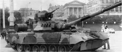 Танк Т-80УД из состава Кантемировской танковой дивизии на Боровицкой площади в Москве в дни августовского путча 1991 года.