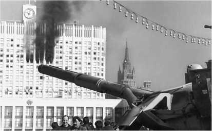 Танк Т-80УД после обстрела «Белого дома». Москва, 4 октября 1993 года.