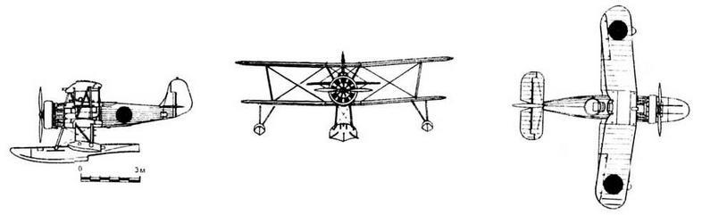 Тип 90 мод 2. (Накадзима E4N