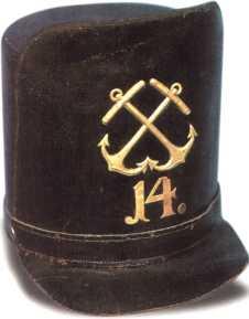 Кивер нижних чинов 14-го флотского экипажа. 1826–1837гг. <emphasis>(ВИМАИВиВС).
