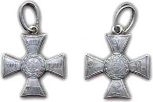 Серебряный знак отличия польского ордена «Virtuti militari» 5-й степени. (Из частной коллекции). Такими крестами наградили всех нижних чинов 6-й роты Гвардейского экипажа, участвовавших в Польской войне 1831г. Кресты считались наравне с российскими медалями, и их носили на груди на синей ленте с черными каймами.