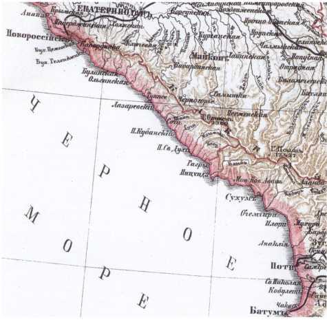 Карта черноморского побережья Кавказа. Фрагмент карты конца XIXв.