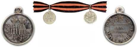 Серебряная медаль «За защиту Севастополя». (Из частной коллекции). Такими медалями на георгиевской ленте наградили всех моряков, участвовавших в обороне Севастополя.