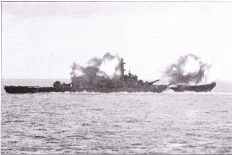Помимо обеспечении ПВО авианосных соединении, скоростные линкоры привлекались к обстрелу островок, занятых японцами. к Пью Джерси» ведет огонь главным калибром по Тиниану, 13 июня 1944г. Способность доставить аккуратно и быстро большое количество взрывчатки в нужное время и в путное время послужила поводом для активизации линкоров в 80-е годы.
