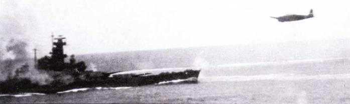 Пара палубных торпедоносцев Дзуйкаку «Кэйт» (Накаяма B2N2 тип 97 модель 12) атакует линкор «Южная Дакота», бой при Санта-Круз. Один торпедоносец сумел благополучно выйти из атаки, но другой пал жертвой зенитчиков «Южной Дакоты». Обе сброшенные самолетами торпеды прошли мимо линкора.