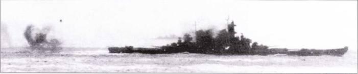 11 апреля 1945г. у берегов Окинавы линкор «Миссури» поразил один камикадзе, попавший в середину правого борта. Камикадзе могли пустишь на дно эсминец или даже авианосец, но хорошо защищенным линкорам они причиняли сравнительно небольшой ущерб. После попадания камикадзе в линкор, на «Миссури» возник небольшой пожар, который был быстро потушен. Линкор не покинул своего место в ордере авианосца «Йорктаун».