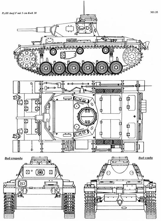 Pz.III Ausf.F mit 5 cm KwK 38.