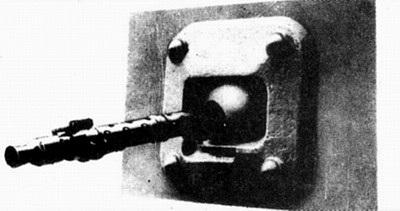 Шаровая установка пулемёта MG 34 Kugelblende 30.