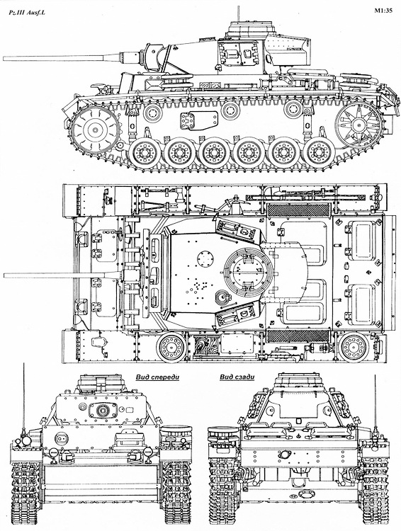 Pz.III Ausf.L.