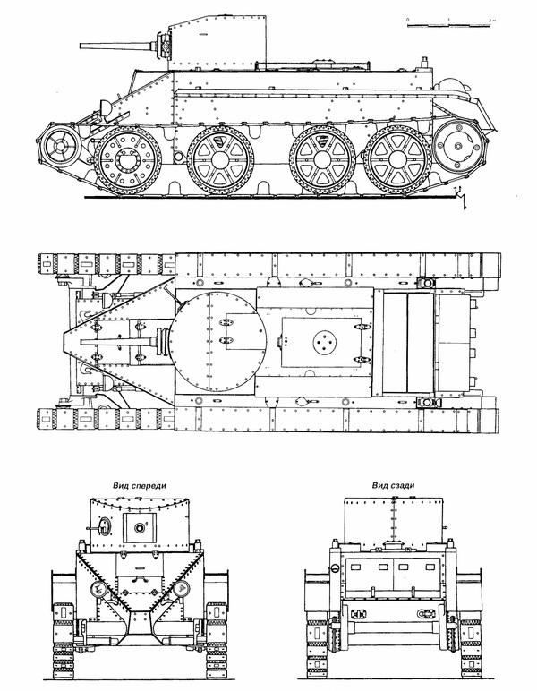 БТ-2.