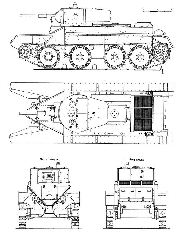 БТ-5.