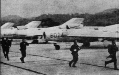 Летчики бегут по тревоге к своим истребителям J-6, учения на аэродроме Йенбай. Если внимательно присмотреться, то на втором справа истребителе можно заметить под крылом пилон для подвески ракет воздух-воздух.