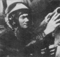 Фам Ханг Сон (Сон В) впервые встретился в воздухе с американцами 8 мая 1972г., тогда он промахнулся по «Фантому». Через два дня Сон получил возможность исправить ошибку —сбил F-4E Bu№67-0386 из 58-й эскадрильи 432-го тактического истребительного авиакрыла ВВС США. Экипаж американского самолета в составе капитана Дж. Л. Харриса и оператора вооружения капитана Д. И. Уилкинсона погиб. 23 мая Фам Ханг Сон рапортовал о втором уничтоженном им «Фантоме». Согласно вьетнамской статистике это был 3600-й самолет, сбитый в воздушном пространстве ДРВ. Согласно данным другой стороны, американская авиация 23 мая не потеряла над Северным Вьетнамом ни одного самолета.