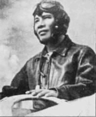 Первым командиром истребительного авиаполка ВВС ДРВ стал Дао Динь Лаен. В марте 1956г. Лае// возглавил группу из 30 курсантов, которую направили в Китай осваивать бомбардировщики Ту-2. В ходе обучения приоритеты изменились и из курсантов стали делать летчиков-истребителей. 3 февраля 1964г. Дао Динь Лаен получил назначение на должность командира 921-го истребительного авиаполка — первого истребительного авиаполка ВВС ДРВ. В мае 1977г. Дао Динь Лаен стал командующим ВВС социалистического Вьетнама.