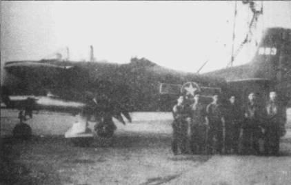 Летчик Нгуен Ван Ба 16 февраля 1964г. на некогда принадлежавшем Королевским ВВС Таиланда самолете Т-28 сбил южновьетнамский транспортный самолет С-123 «Провайдер».