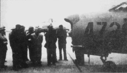 Первый истребитель-перехватчик МиГ-17ПФ прибыл в Северный Вьетнам в конце 1965г., по вьетнамским данным Советский Союз поставил всего десять самолетов МиГ-17ПФ. Характерным внешним отличием истребителя данной модификации является выполненный из диэлектрика наплыв в верхней части воздухозаборника. Диэлектрический обтекатель закрывает две антенны радиолокационного прицела РП-5 «Изумруд». Прицел выполнен по двухантенному принципу, одна антенна используется для обнаружения воздушных целей, вторая — для сопровождения. Вместо 37-мм пушки, на МиГ-17ПФ установлено третье орудие калибра 23 мм.