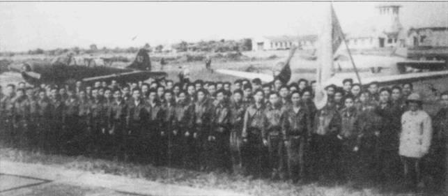 Северовьетнамские курсанты-летчики прибыли в Китай, их первыми самолетами стали поршневые Як-18. Из первой группы курсантов всего 13 человек обрели крылья, они вернулись из Китая на родину в апреле 1959г. и стали инструкторами авиационного училища на аэродроме Катби.
