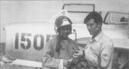 Вьетнамские летчики в процессе обучения осваивали не только МиГ-15УТИ, но и двухместный вариант МиГ-17 китайской конструкции — реактивный учебно-тренировочный истребитель JJ-5.