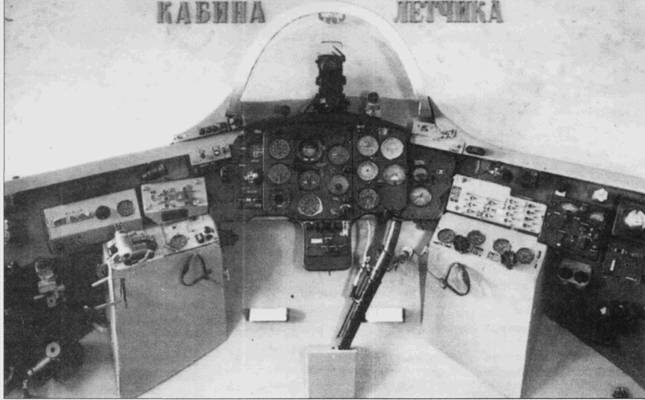 Стандартный учебный тренажер советского авиационного училища — кабина истребителя МиГ-17. Прежде, чем сесть в кабину «живого» самолета курсанты учились летать на таких тренажерах.