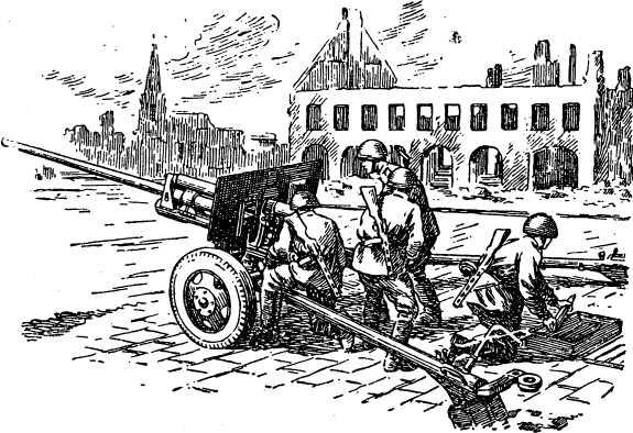 Противотанковая артиллерия
