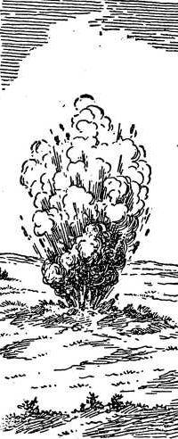 Снаряды фугасного действия