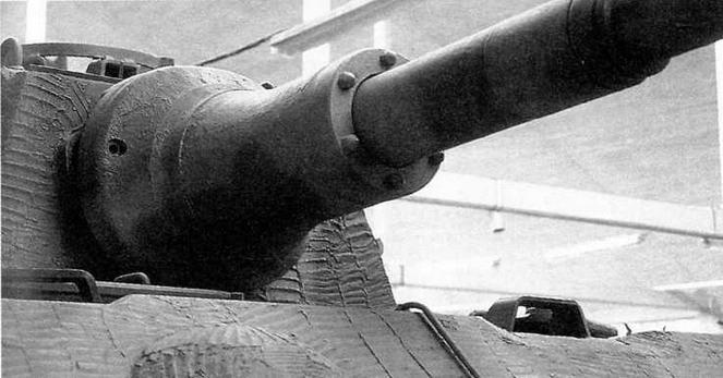 Маска пушки танка с башней «тип Хеншель». Во фланце маски — амбразура спаренного пулемета