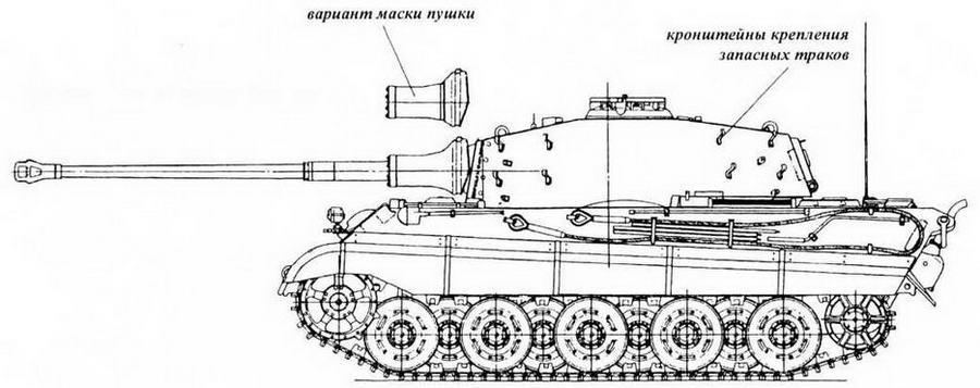 Серийный танк с башней Хеншель