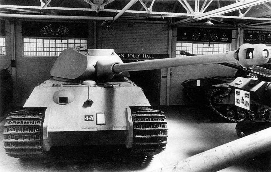 Прототип «Королевского тигра» сохраняется ныне в Королевском британском танковом музее в Бовингтоне