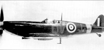 В кабине «Спитфайра Mk IIA» Р7849 флайт-лейтенант Вальтер Лоусон. На этом самолете ас 19-й эскадрильи одержал свою последнюю победу, сбив 27 июня 1941г. Bf 109F над Сент-Омара.