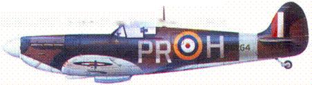 Mk IIA P8264/PR-H флэг-офицера Джона Бисди, май 1941г.