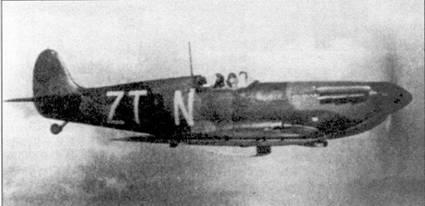 Предвоенный снимок истребителя пайлот-офицера Пола Вебба из 602-й эскадильи «Сити оф Глазго», «ZT» — инициалы летчика. Вебб стал одним из первых пилотов, добившихся победы на «Спитфайре», 16 октября 1939г. он сбил над заливом Фирт-ов-Форт Ju-88A-1 из St ah I./KG-30. К концу битвы за Британию на счету Вебба значилось три личных и три групповых победы, пять поврежденных самолетов противника.