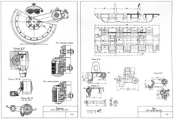 D / Тяжёлый танк «Пантера».