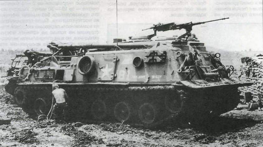 БРЭМ М88 10-го бронекавалерийского полка армии США во Вьетнаме. На многих машинах этого типа на крупнокалиберный пулемет надевали коробчатый броневой щит.