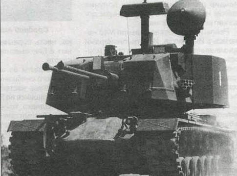 """На ЗСУ фирмы """"Форд"""" были установлены модернизированный радар истребителя F16, две 40-мм пушки и дымовые гранатометы британского образца"""
