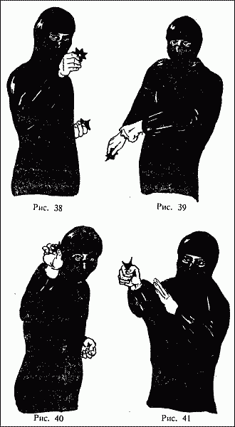 Метание стрелок