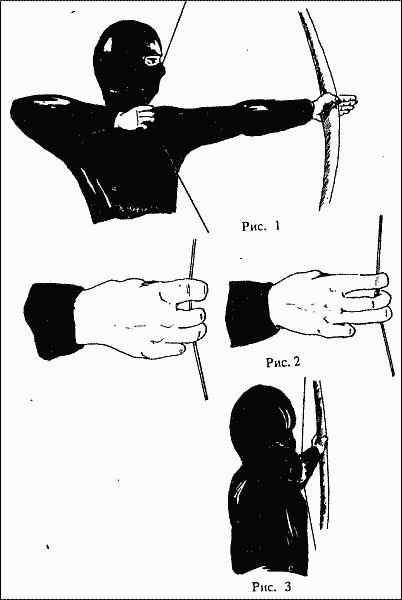 Стрельба из лука