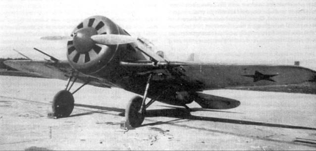 Истребитель И-16 тип 12 на испытаниях.