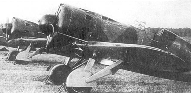 Истребители И-16 тип 28, лето 1941 г.