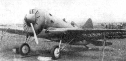 Самолет УТИ-4 на аэродроме, захваченном румынскими войсками. С левой плоскости крыла снята обшивка.