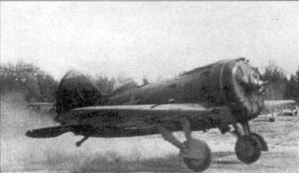 Взлетает И-16 тип 29.
