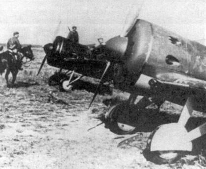 Немецкая разведка захватила самолеты УТИ-4.