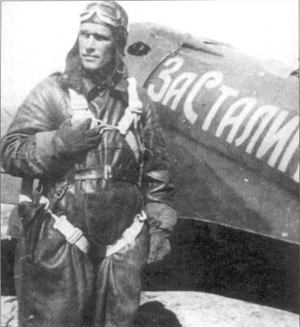 Капитан Борис Сафонов сфотографирован на фоне своего И-16 с надписью «За Сталина». Сафонов в короткий срок стал самым результаитивным асом морской авиации Северного флота. Первую победу Сафонов одержал 24 июня 1941 г., сбив бомбардировщик Ju-88 из KG-30.
